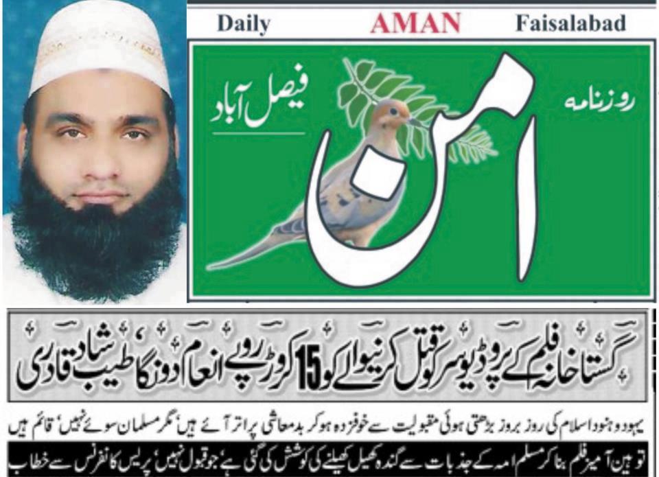 Reward for Killing Producer of Innocence of Muslim
