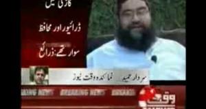tahir ashrafi drunk