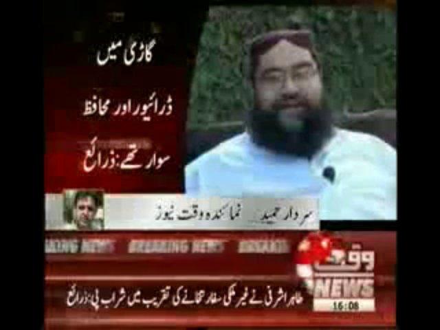 Photo of Tahir Ashrafi Deobandi found Drunk (Video) (Eng+Urdu)
