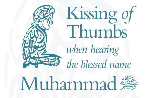 Photo of Permissiblity of Kissing of the thumbs during Azan ( Adhan) explained(English)