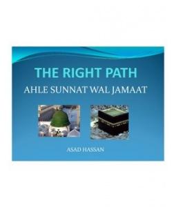 Photo of AHLE SUNNAT WAL JAMAAT(English)