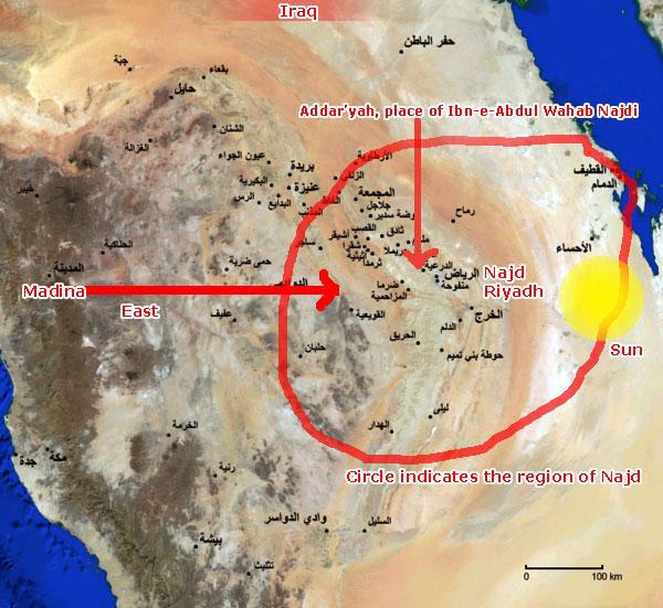 Photo of Where is Najd( نجد کہاں پر ہے اور مشرق سے کون سا علاقہ مراد ہے)(Roman English)