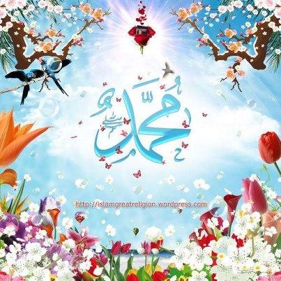 Photo of Noor ul Bashar(English)