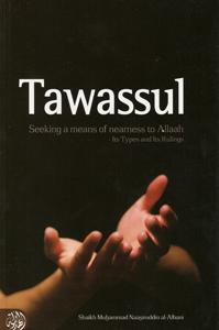 Photo of Proofs on Wasila/tawassul istighatha(English)