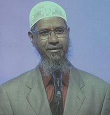 Photo of Touching Quran without wadhu Zakir naik Refuted