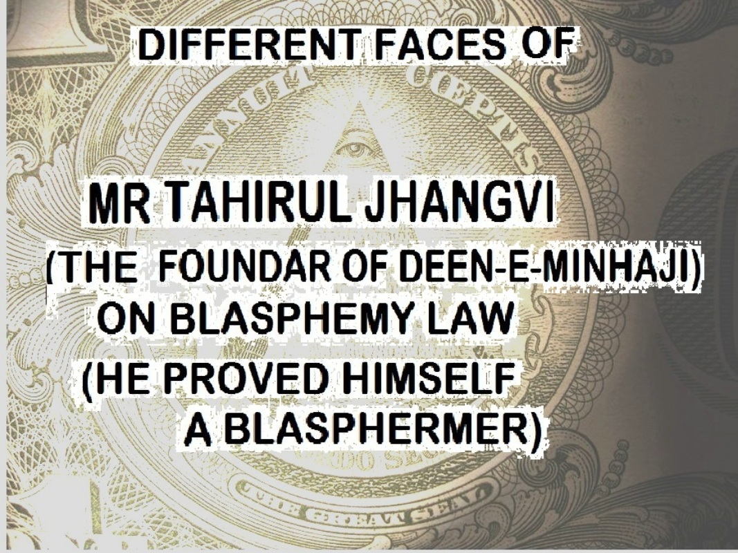 Photo of DIFFERENT FACES OF MR TAHIR JHANGVI ACCORDING TO SITUATION AND AUDIENCE