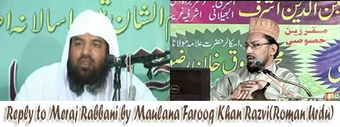 Meraj-Rabbani-Vs--Maulana-Farooq-Razvi
