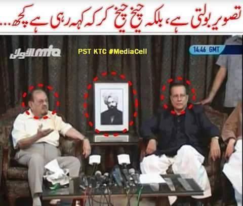 Photo of Salman Taseers Anti Islamic and Blasphemous Statements