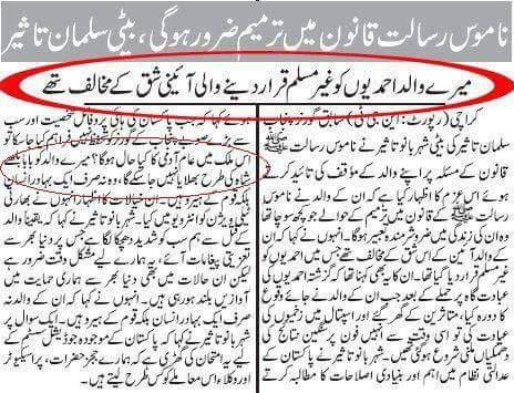 salman-taseer-was-against-calling-qadianis-kafir