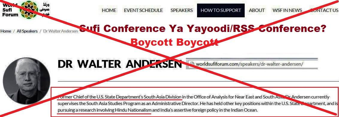 Photo of Fake Sufies Conference 2016 k ek Participant Dr Walter Anderson ki Haqiqat