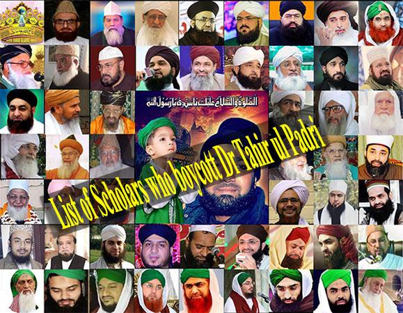 list-of-scholars-who-boycotted-Dr-Tahir-ul-Padri