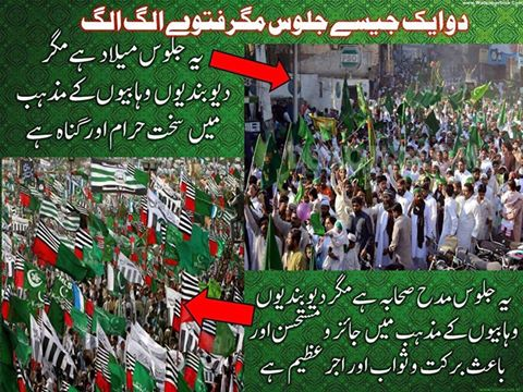 Photo of Two same kind of processions but different Fatwas!