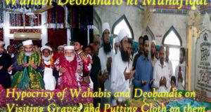 Hypocrisy-of-Wahabis-and-Deobandis-on-Visiting-Graves-of-saints