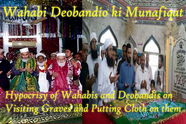 Photo of Hypocrisy of Wahabis and Deobandis on Visiting Graves of Saints