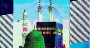 asli-kalima-bilmuqabil-shia-kalima-mufti-muhammad-shafi-razvi