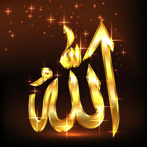 Photo of Allah Mojud hai Begair Jagah k